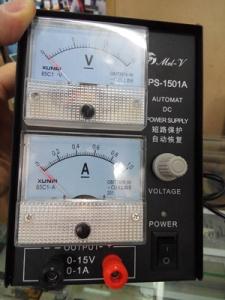 power spply analog